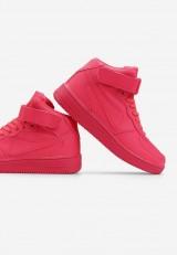 Sneakersy różowe Ilario