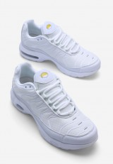 Buty sportowe białe 3 Gauthier